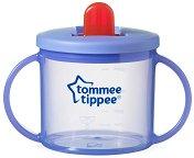 """Лилава неразливаща се чаша с прибиращ се накрайник - Essential First Cup 190 ml - От серия """"Explora"""" за бебета над 4 месеца -"""