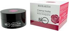"""Bioearth Bioprotettiva Rosa Mosqueta Crema Notte - Нощен крем за лице с био шипково масло от серията """"Bioprotettiva"""" -"""