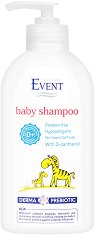 "Event Baby Shampoo - Бебешки шампоан от серията ""Baby"" - олио"