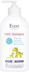 "Event Baby Shampoo - Бебешки шампоан от серията ""Baby"" - шампоан"