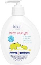 """Event Baby Wash Gel - Измиващ бебешки гел за коса и тяло от серията """"Baby"""" - мокри кърпички"""