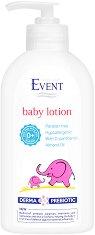 """Event Baby Lоtion - Бебешки лосион за тяло от серията """"Baby"""" -"""