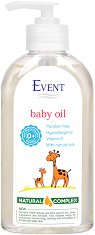 """Event Baby Oil - Бебешко олио за тяло от серията """"Baby"""" - сенки"""