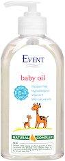 """Event Baby Oil - Бебешко олио за тяло от серията """"Baby"""" - продукт"""