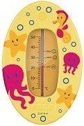 Жълт термометър за баня - Подводен свят -