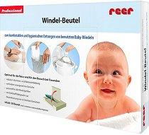Пликчета за употребявани пелени - Опаковка от 50 броя - продукт