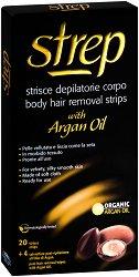 Strep Body Hair Removal Strips Argan Oil - Епилиращи ленти за тяло с арганово масло в опаковка от 20 броя - душ гел