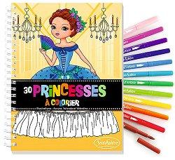 Princesses - комплект от книжка за оцветяване + флумастери -