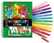 Street art - комплект от книжка за оцветяване + флумастери -