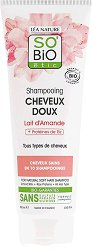 SO BiO Etic Shampooing Doux Lait d'Amande & d'Anesse - Шампоан за нормална към суха коса с бадемово и магарешко мляко -