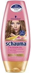 Schauma 7 Blossom Oil - Възстановяващ балсам с масла от 7 цветя за суха и изтощена коса -