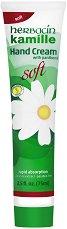 """Herbacin Kamille Hand Cream Soft - Крем за ръце с лайка и пантенол от серията """"Kamille"""" - боя"""