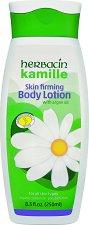 """Herbacin Kamille Skin Firming Body Lotion - Стягащ лосион за тяло с лайка и арганово масло от серията """"Kamille"""" -"""