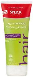"Speick Natural Aktiv Shampoo with Caffeine from Guarana - Натурален шампоан за слаба коса с кофеин от серията ""Natural"" - продукт"