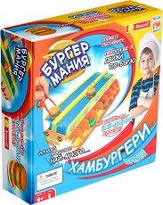Бургер мания - Детска състезателна игра - играчка