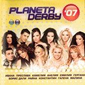 Planeta Derby - компилация
