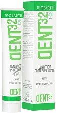 """Bioearth Dent32 Dentifricio Protezione Orale - Menta - Паста за зъби с натурален аромат на мента и хлорофилин без флуорид от серията """"Dent32"""" - паста за зъби"""