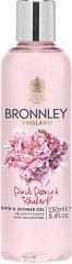 """Bronnley Pink Peony & Rhubarb Body Bath & Shower Gel - Душ гел и пяна за вана 2 в 1 с аромат на божур и ревен от серията """"Pink Peony & Rhubarb"""" -"""
