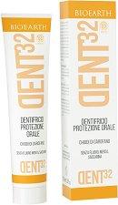"""Bioearth Dent32 Dentifricio Protezione Orale - Chiodi di Garofano - Паста за зъби с масло от карамфил без флуорид от серията """"Dent32"""" - паста за зъби"""
