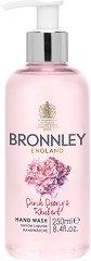 """Bronnley Pink Peony & Rhubarb Hand Lotion Hand Wash - Течен сапун за ръце с аромат на божур и ревен от серията """"Pink Peony & Rhubarb"""" -"""