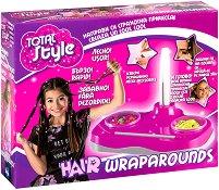 Студио за модни прически - Hair Wraparounds - играчка