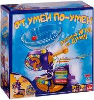 От умен по-умен - Детска състезателна игра - играчка