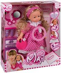 """Мая - Кукла с фризьорски аксесоари от серията """"Bambolina"""" - кукла"""