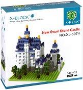 Замъкът Нойшванщайн - Детски конструктор - играчка