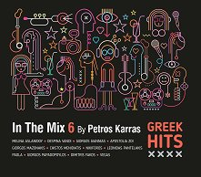 Greek Hits In The Mix 6 - компилация