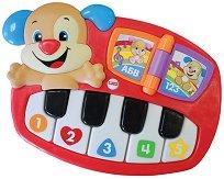Образователно пиано - Музикална играчка на български и английски език -