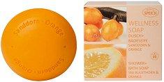 """Speick Wellness Soap Sea Buckthorn & Orange - Сапун с портокал и морски зърнастец от серията """"Wellness"""" - продукт"""