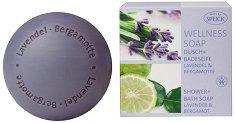 """Speick Wellness Soap Lavender & Bergamot - Сапун с лавандула и бергамот от серията """"Wellness"""" - сапун"""