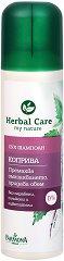 """Farmona Herbal Care Nettle Dry Shampoo - Сух шампоан за мазна коса с екстракт от коприва от серията """"Herbal Care"""" - шампоан"""