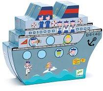 Морска битка - Детска настолна игра -