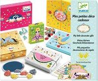 Декорирай сам - Подаръци - Творчески комплект - детски аксесоар