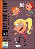 Тip Тop Сlap - Детска игра с карти -