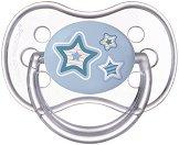 Синя силиконова залъгалка със симетрична форма - залъгалка