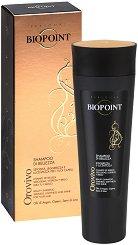"Biopoint Orovivo Beauty Shampoo - Шампоан за всеки тип коса с 3 органични масла от серията ""Orovivo"" -"