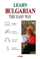 Learn Bulgarian the Easy Way -