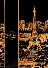 Нощен изглед - Париж - Скреч картина с размери 41 x 29 cm