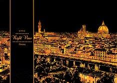 Нощен изглед - Флоренция - Скреч картина с размери 41 x 29 cm