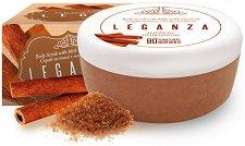 Leganza Magnetic Cinnamon & Milk Scrub - Ексфолиращ захарен скраб за тяло с мляко и канела - боя