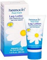 Herbacin Foot Care Leg Lotion - Лосион за крака с лайка и листа от червено грозде -