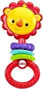 Дрънкалка - Лъвче - Бебешка играчка с дъвкалка - играчка