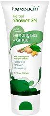 Herbacin Herbal Shower Gel Lemongrass + Ginger -