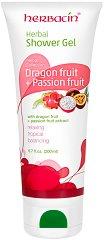 "Herbacin Herbal Shower Gel Dragon Fruit + Passion Fruit - Билков душ гел с питая и маракуя от серията ""Herbal Collection""  -"