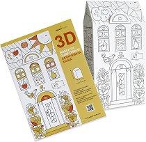 3D модел за оцветяване - Слънчевата къща - творчески комплект