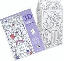 3D модел за оцветяване - Празничната къща - хартиен модел
