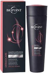 "Biopoint Dermocare Anticaduta Donna Shampoo - Шампоан против косопад за жени с растителни стволови клетки от серията ""Dermocare"" - пяна"