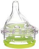 Биберон от силикон - Haberman - За бебета от 0 до 6 месеца - чаша